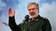 خلیج میں موجود امریکی فوجی فارسی بولنے پر مجبور!