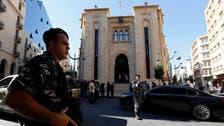 Scuffles near Lebanon parliament before vote on budget