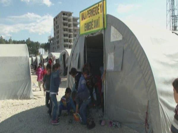 أطفال أكراد كوباني يتعلمون في مخيمات تركية رغم الحرب