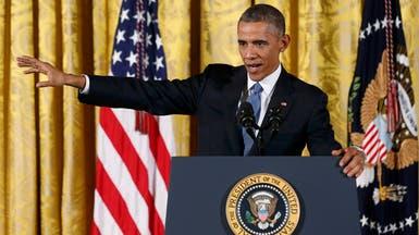 """أوباما يطلب تصريحاً جديداً من الكونغرس لضرب """"داعش"""""""