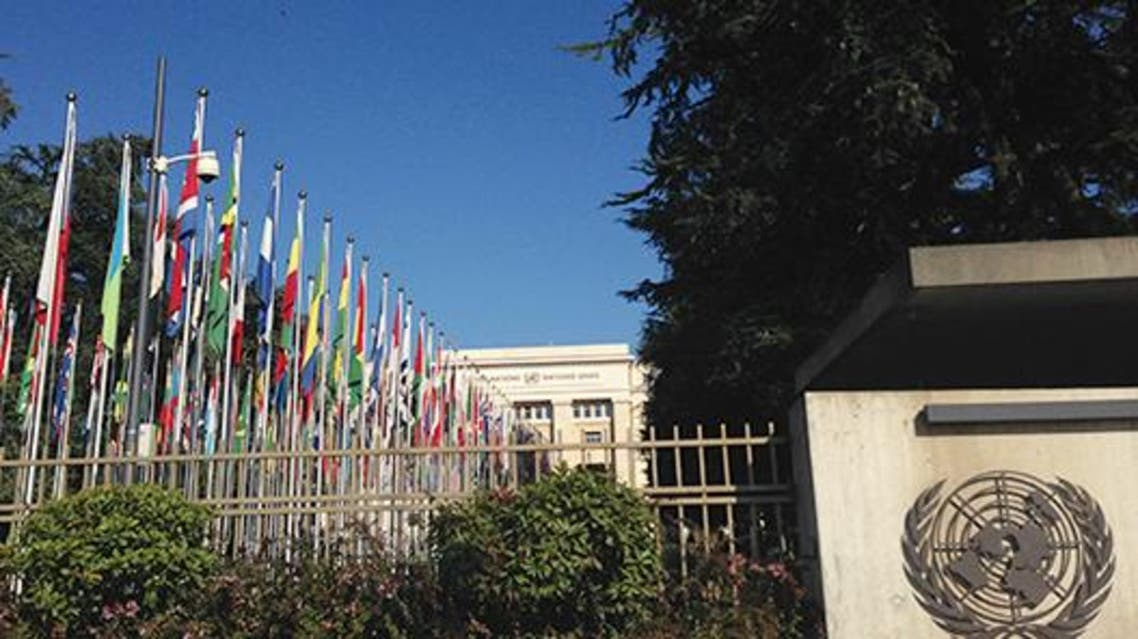 سازمان حقوق بشر- ژنو