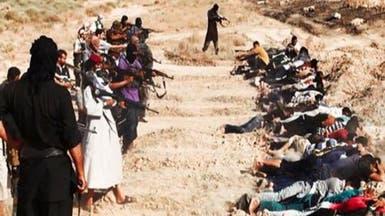 العراق: إعدام 36 مدانا بمذبحة سبايكر