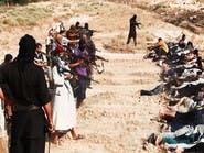 """العراق.. عشيرة البونمر تستغيث بـ""""العربية.نت"""""""