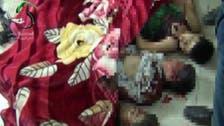 شامی فوج کی اسکول پر بمباری سے37 بچے جاں بحق