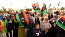 لیبیا: عدالتِ عظمیٰ نے پارلیمان تحلیل کر دی