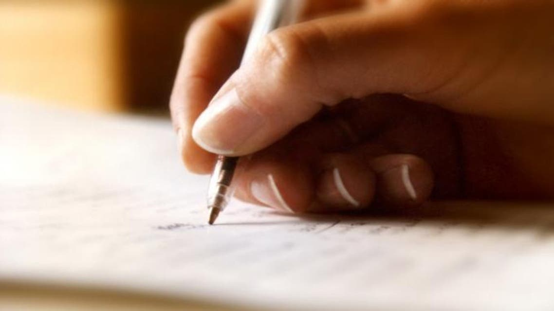 كتابة