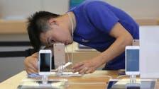 Hackers find backdoor into iPhones and iPads