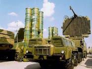 دمشق: روسيا ستزودنا بصواريخ من طراز إس 300