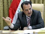 تغييرات تطال مفاصل في وزارة الداخلية العراقية