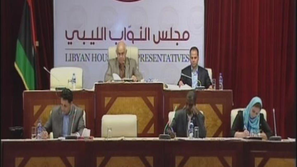 THUMBNAIL_ حل البرلمان الليبي بقرار من المحكمة الدستورية العليا