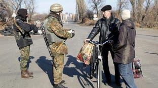 أوكرانيا تفرض استخدام جواز السفر في الشرق
