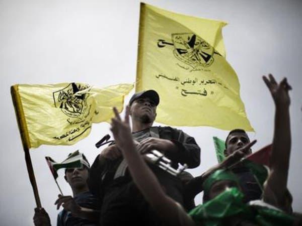 تفجيرات في غزة.. وفتح تتهم حماس