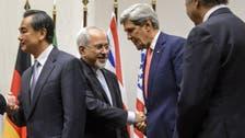الغرب يضع اللمسات الأخيرة على شروط الاتفاق مع إيران
