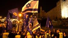 Heavy security as Muslims pray in tense Jerusalem