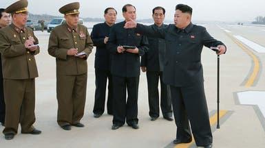 بيونغ يانغ: هذه الخطوة الأولى من العملية العسكرية