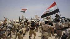 عمليات بغداد: تحرير جسر استراتيجي بالفلوجة من داعش