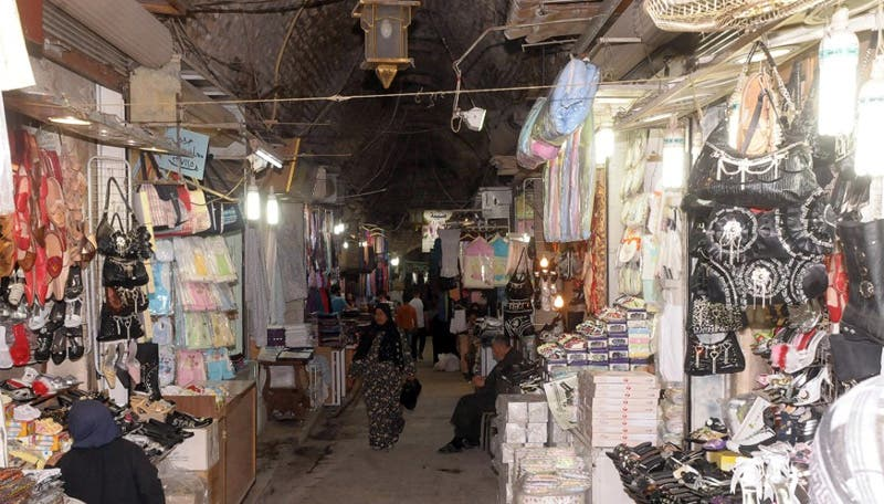سوق حلب
