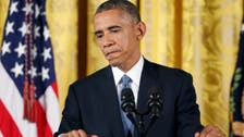 Obama wants $3.2 bln for U.S. air war on ISIS
