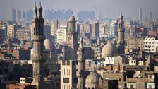 Egypt received $10.6 billion from Gulf last fiscal year: minister
