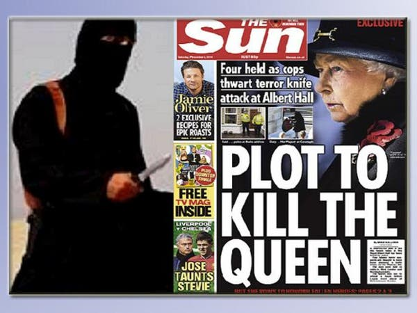"""بريطانيا تحبط """"مخططا"""" لاغتيال الملكة طعنا بالسكاكين"""