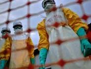 أول أسبوع خال من وباء إيبولا في 3 دول إفريقية