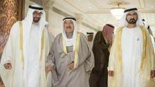 امیر کویت کا پڑوسی خلیجی ریاستوں کا مختصر دورہ
