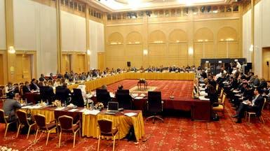 مجموعة العمل المالي تعمل لمنح السعودية العضوية الكاملة