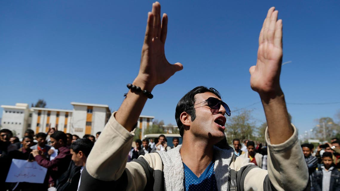 A student shouts slogans during a demonstration against the deployment of armed militia of the Shi'ite Houthi movement at Sanaa University campus in Sanaa October 29, 2014. (Reuters) Yemen sanaa