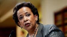 Obama nominates first black female attorney general