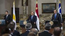 """من القاهرة..قبرص تتهم تركيا بـ """"استفزاز"""" في المتوسط"""