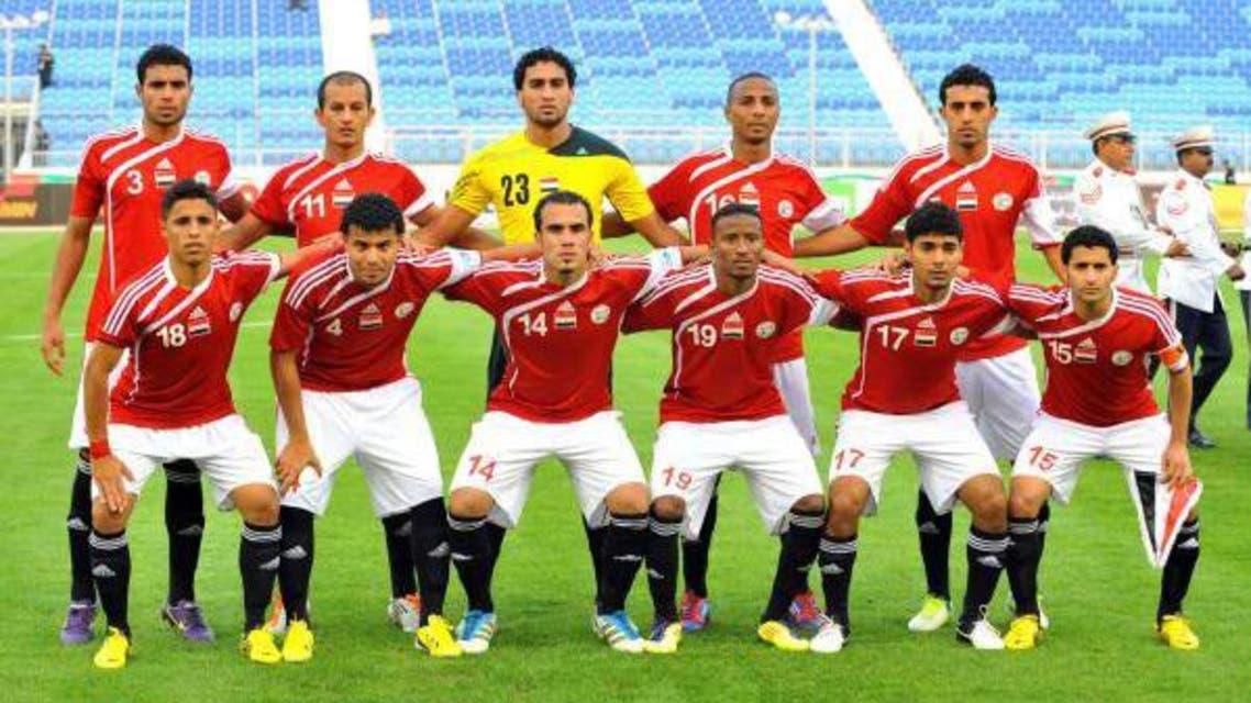 منتخب اليمن
