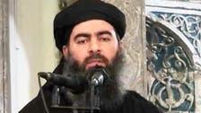 ابوبکر البغدادی کی اتحادی حملے میں زخمی ہونے کی اطلاع؟