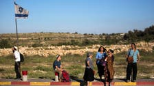 Israeli ministers approve applying Israel law to West Bank settlers