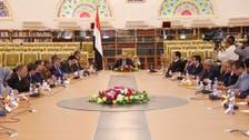 اليمن.. جدل بعد تعيين عقيد حوثي نائبا لرئيس الأركان