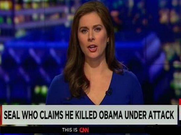 """المارينز """"الذي قتل أوباما"""" بدلا من بن لادن"""