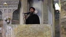 داعش کے مبینہ زخمی خلیفہ کی آڈیو کا اجراء