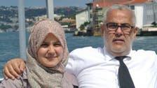 نجلة بنكيران: لن أستغل منصب والدي للحصول على منصب
