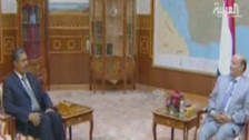 1300GMT: Yemen swears in new government