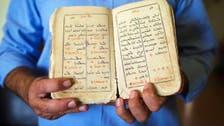 Israel recognizes 'Aramaics' as separate ethnicity
