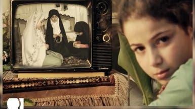 """يوميات حلب في مسلسل """"يوتيوبي"""" بطلته الطفلة """"أم عبدو"""""""