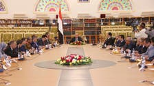 Yemen swears in new government amid crisis