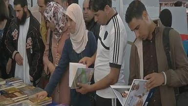 أكثر من مليون و200 ألف زائر للمعرض الدولي للكتاب بالجزائر
