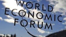 World Economic Forum launches new think tank community