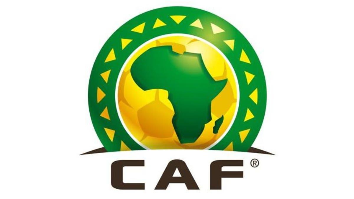 (كاف) يعدل موعد مباراتين في دوري أبطال إفريقيا
