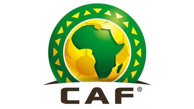 """""""كاف"""" يعلن عن حكام كأس أمم إفريقيا"""