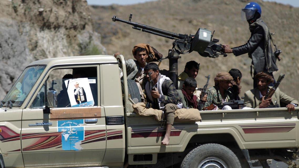 حوثي حوثيين حوثيون houthi yemen يمن اليمن