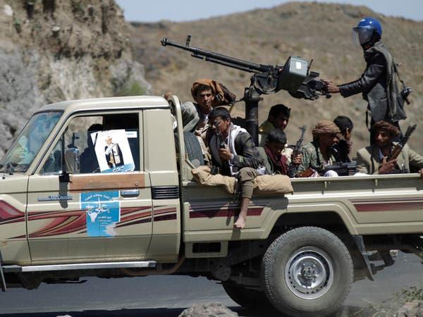مقتل 20 من الحوثيين والقبائل في رداع وسط اليمن