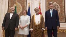 يوم ثانٍ من المفاوضات حول النووي الإيراني في مسقط