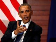 أوباما: الأسد فقد شرعيته.. والحل في سوريا سياسياً