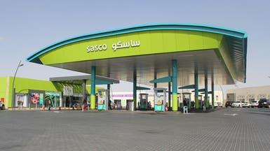 ساسكو: زيادة هامش ربح محطات الوقود بالسعودية يظهر على نتائج الربع الأول